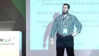 شريف شحاتة - Great Leadership - اليوم الثالث
