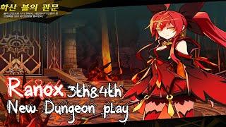 getlinkyoutube.com-[Elsword KR]「Ranox」3th&4th New dungeons play (Crimson Avenger)