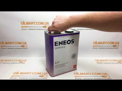 Трансмиссионное масло ENEOS ATF DEXRON III - Внешний вид оригинальной упаковки