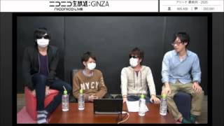 getlinkyoutube.com-挨拶で潰し合う男たち【レトルト&キヨ中心