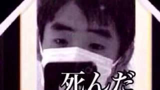 getlinkyoutube.com-LINE荒らしグループ神遊び団PV