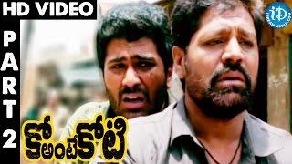 getlinkyoutube.com-Ko Ante Koti Full Movie Part 2    Sharwanand, Priya Anand    Anish Kuruvilla
