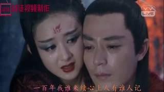 getlinkyoutube.com-花千骨她淚三尺 - YY 神曲 战小林(Artists Singing・Dancing・Instrument Playing・Talent Shows).mp4