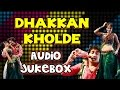 Marwadi SUPERHIT DJ Song Dhakan Khol De | AUDIO Jukebox | New Rajasthani DJ Dance Songs 2015