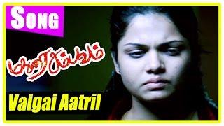 getlinkyoutube.com-Madurai Sambavam tamil movie | scenes | Vaigai Aatril song | Harikumar comes to Anuya's home