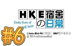 getlinkyoutube.com-HKE宿舍日常 #6 中路PK大賽 Olleh vs. Coach