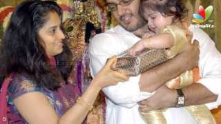 getlinkyoutube.com-Ajith's better half celebrates her birthday today | Baby Shalini | Hot Tamil Cinema News | Veeram