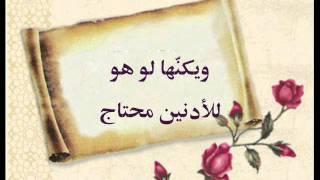 getlinkyoutube.com-الله من هم بروحي سهجها.. للشاعر محمد الأحمد السديري
