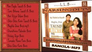getlinkyoutube.com-Meghla Dine 2013) Tausif Ft  Binti Bangla====km====?