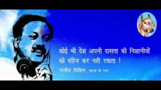 getlinkyoutube.com-Rajiv Dixit Lecture on Hindu Dharm and Laws Andhshraddha