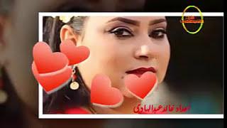 getlinkyoutube.com-اغـنـيـة سـودانـيـة ( مـافـى حـب مـن دون عـزاب ) 2016 Sudanese