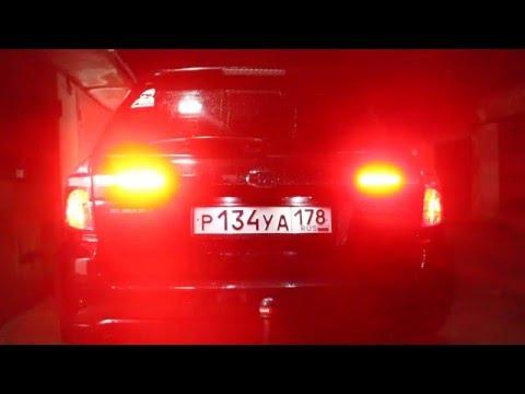 Subaru Outback. DRL в задние фонари