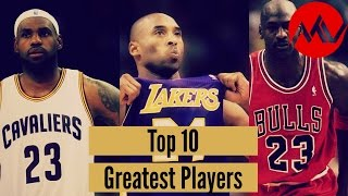 getlinkyoutube.com-Top 10 Greatest Players in NBA History