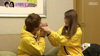 getlinkyoutube.com-[ENG SUB] We got Married, Jeong Yong-hwa, Seohyun(45) #05, 정용화-서현(45) 20110219