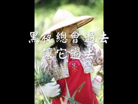美麗晨曦 嚴孝銘高慧君 自製的MV aesoptw.blogspot.com