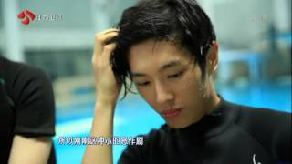[ENGSUB]UNIQ 李汶翰Wenhan Pre-debut Diving Show part1
