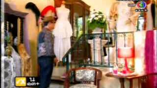 getlinkyoutube.com-Duang Jai Akkanee Eng Sub Ep 4 (8/8)