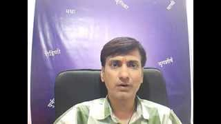YEAR 2014  VRUCHIK RASHI ( SCORPIO ASTROLOGY 2014) FAMOUS INTERNATIONAL ASTROLOGER RUPESH
