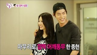 getlinkyoutube.com-【TVPP】Yura(Girl's Day) - Trouble Maker, 유라(걸스데이) - 남편 앞에서 트러블 메이커 댄스를! @ We Got Married