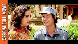 getlinkyoutube.com-Ghar ko Na Ghat Ko nepali comedy short films 2015