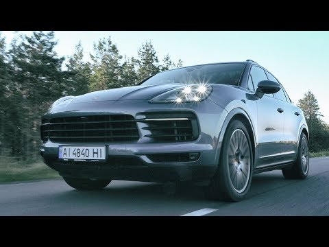 Porsche ... S 2018 - Тест-драйв