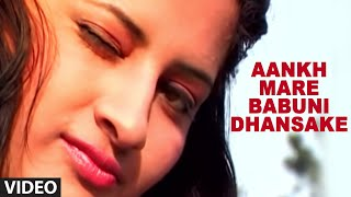 getlinkyoutube.com-Aankh Mare Babuni Dhansake - Bhojpuri Video Song By Diwakar Dwivedi