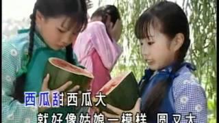 四千金 ~ 小村姑買西瓜 / 賣餛飩