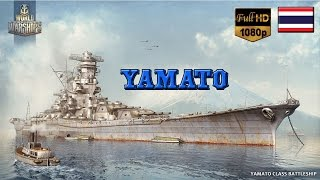 getlinkyoutube.com-[BHG]World of Warships: Yamato โรงแรมลอยน้ำ