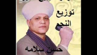 getlinkyoutube.com-زكر الشيخ عليوة