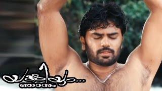 getlinkyoutube.com-Yakshiyum Njanum Malayalam Movie | Malayalam Movie | Goutham | Flirts with | Meghana Raj