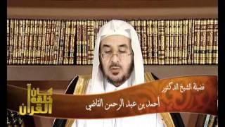 كان خلقه القرآن