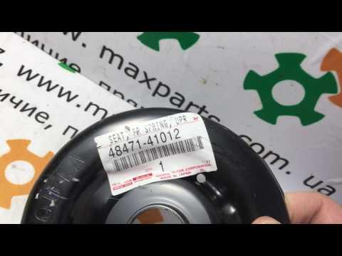 Опорная чашка опора пружины стойки Toyota Camry 40 50 Highlander Lexus RX оригинал 4847141012
