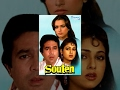 Souten - Hindi Full Movie - Rajesh Khanna, Padmini Kolhapure, Tina Munim - 80s Popular Movie