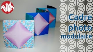getlinkyoutube.com-Origami - Cadre photo modulaire de Tomoko Fuse - Modular Photo Frame [Senbazuru]