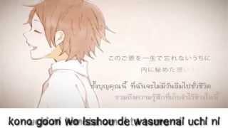 getlinkyoutube.com-[Ai kotoba] ถ้อยคำแห่งรัก