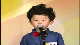 재능교육이 후원하는 재능교육 동화구연대회 유치부 금상 영상(2)