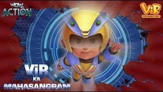 Vir Ka Mahasangram   Vir : The Robot Boy   Action Movie   WowKidz Action width=
