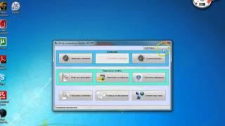getlinkyoutube.com-Обзор программы для слежения за компьютером NeoSpy