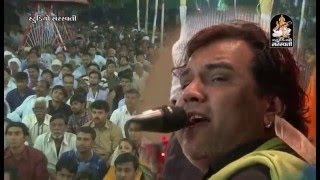 Kirtidan Gadhvi   Junagadh Live   Mahashivratri Santvani 2016   Part 3   Nonstop Gujarati Lok Dayro