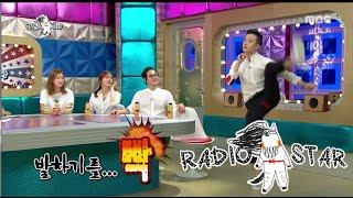 getlinkyoutube.com-[RADIO STAR] 라디오스타 - Taekwondo made pants tear 김혜성의 태권도 시범 중 발생한 돌발상황! !  20150812