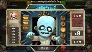 getlinkyoutube.com-LINE เกมเศรษฐี - หาเงินตาละ 50000 กับแมพซอมบี้