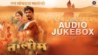 Taleem Full Album - Audio Jukebox   Praful Karlekar   Mandar Cholkar
