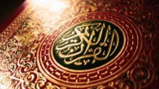 getlinkyoutube.com-Holy Quran translated into English -2 سورة البقرة