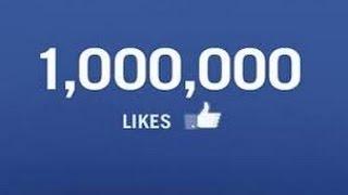 زيادة عدد لايكات فيس بوك 2015 بعد التعديل