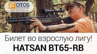 getlinkyoutube.com-Винтовки HATSAN BT65-RB