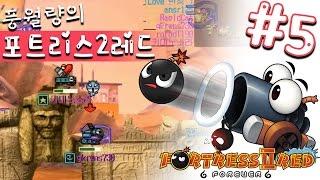 getlinkyoutube.com-포트리스2레드 #5 보스전에 슈탱등장     - 풍월량의 코믹게임방송