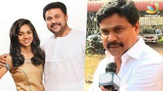 getlinkyoutube.com-Dileep angry on daughter Meenakshi's name misuse   Hot Malayalam Cinema News