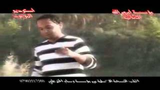 getlinkyoutube.com-ياطير ذم بركبتك وديني .الرادود احمد الشمري.MP4