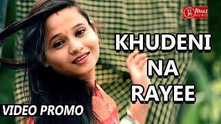getlinkyoutube.com-KHUDENI NA RAYEE Video Promo Rakesh Panwar Meena Rana New Garhwali Song Jiya Jalaunya RiwazMusic