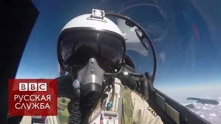 Би-би-си на авиабазе России в Сирии - BBC Russian